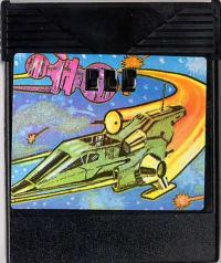 8-in-1 - Cartridge