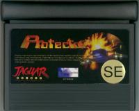 Protector: Special Edition - Cartridge